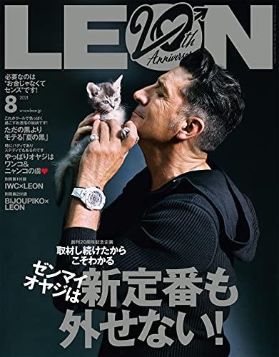 LEON 2021年 08月号 [雑誌]