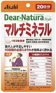 ディアナチュラ マルチミネラル パウチ 60粒【3個セット】