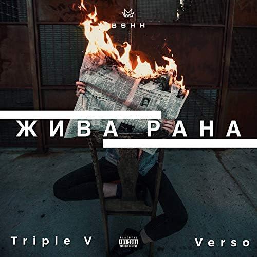 BSHH, Verso & Triple V