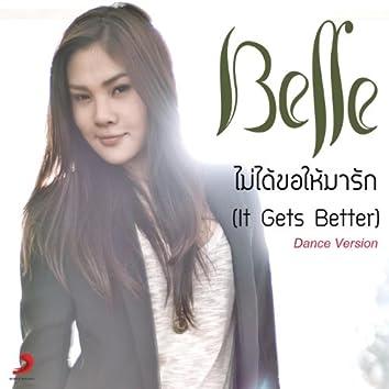 Mai Dai Kho Hai Ma Rak (Dance Version)