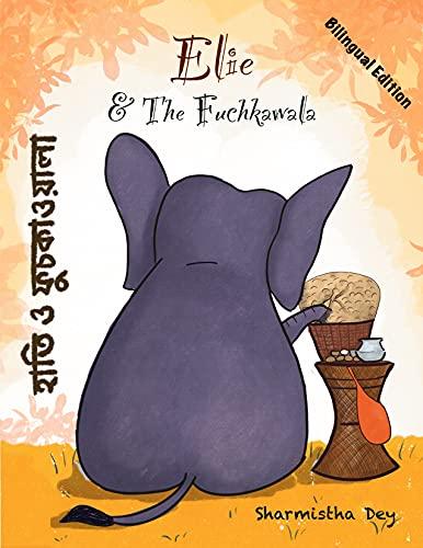Elie and the Fuchkawala: হাতি ও ফুচকাওয়ালা - Bilingual Edition (Bengali & English) (Bilingual (Bengali & English) Early Learning Book Series) (English Edition)