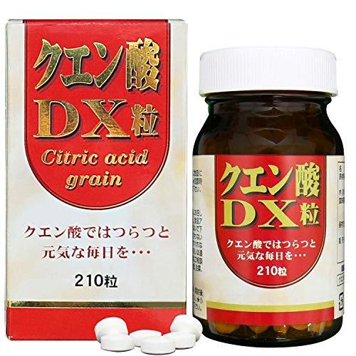 ユウキ製薬 クエン酸 DX粒 52.5g 210粒入