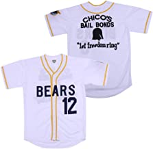 Kooy Tanner Boyle #12 Bad News Bears Movie 1976 Chico's Bail Bonds Baseball Jersey
