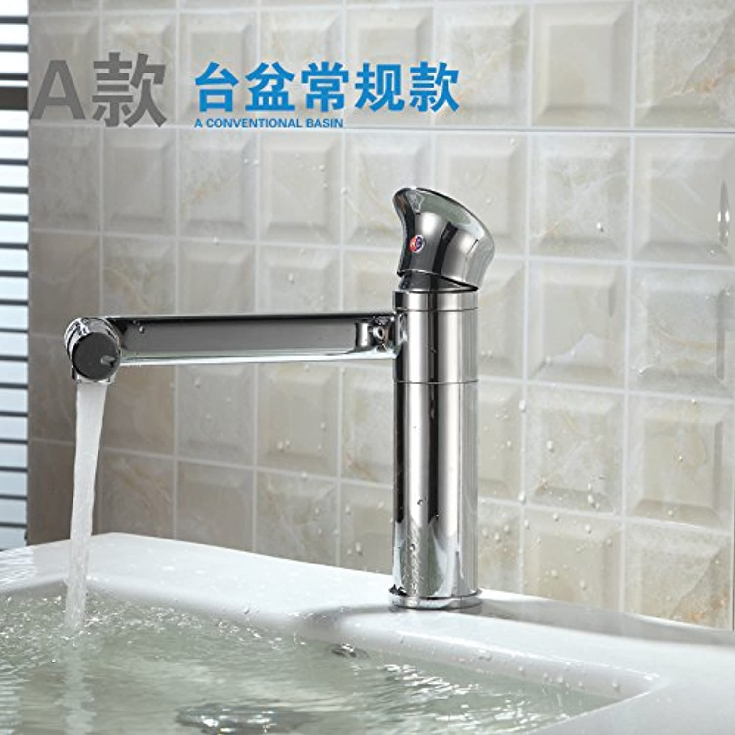 LHbox Basin Mixer Tap Bathroom Sink Faucet The brass faucets, 360 degree redation, Single Hole basin faucet, hot and cold, stand the pots,
