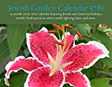 Jewish Garden Calendar 5781: 14 month 2020-2021 calendar featuring Jewish and American holidays, weekly Torah portions, select candle lighting times, astronomical events, and more