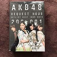 AKB48/リクエストアワーセットリストベスト1035 20152001v