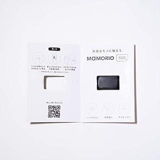 MAMORIO FUDA (フューダ)/シール型/紛失防止デバイス/クラウドトラッキング/MAMORIO Spot/JR・東京メトロ等500路線以上対応/ (Black)