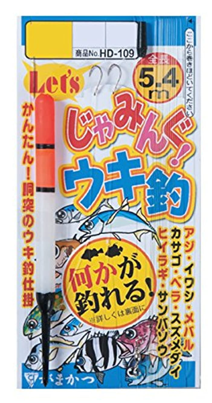 和解する書く目覚めるがまかつ(Gamakatsu) じゃみんぐ!小魚ウキ釣り仕掛 HD109 M.