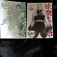銀魂 入場者特典 鬼滅の刃 イラストカード 煉獄 炭治郎