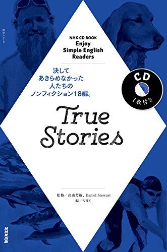 NHK CD BOOK Enjoy Simple English Readers True Stories (語学シリーズ)