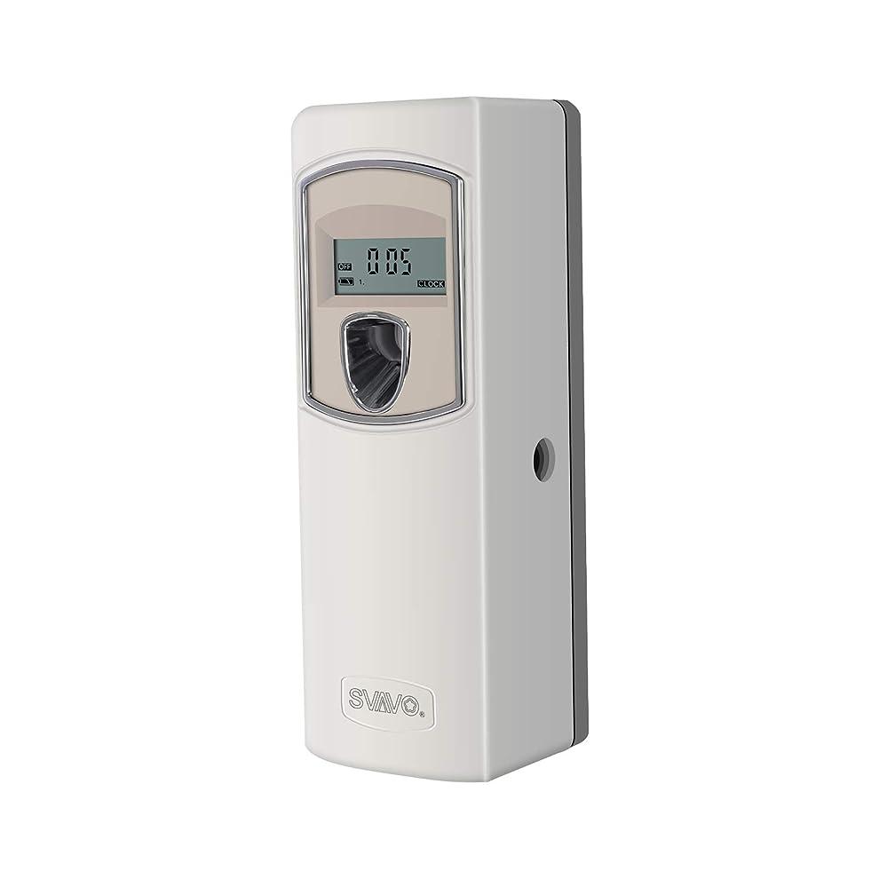 類似性呼び起こす熱SVAVO V-880D ABS プラスチック LCD プログラム可能 自動エアゾールスプレー 香水ディスペンサー グレー V-880D-Grey