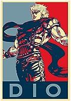 キャラクターポスター、映画ポスター、「Propaganda」ジョジョの奇妙な冒険Dio (Phantom Blood) ポスター A4サイズ(30x21cm)