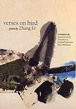 Verses on Bird (Chinese Edition)