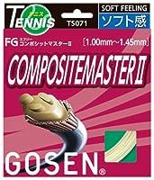 ゴーセン(GOSEN) コンポジット マスター II (テニス用) ナチュラル TS071-NA