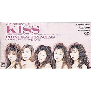 "KISS"""