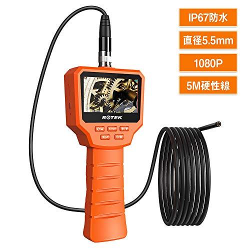 ROTEK 検査カメラ 内視鏡 工業用 ファイバースコープ スネークカメラ IP67防水 5.5/8mmレンズ 1800mah大容量バッテリー 3M/5M硬性線 USB充電式 6個LED 照度調節可能 360度画面回転可能 操作簡単 APP WIFI スマ