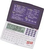 シチズン 電子辞書 ED1800