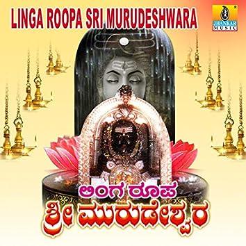 Linga Roopa Sri Murudeshwara