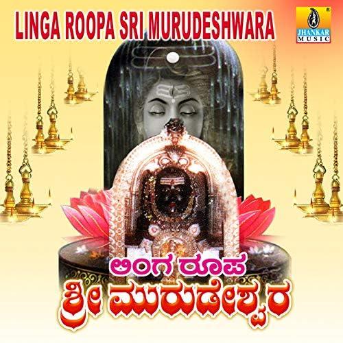 Vijay Urs, Shankar Shanbhog & Mahalakshmi