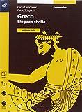 Greco. Grammatica-Esercizi. Ediz. gialla. Per le Scuole superiori. Con e-book. Con espansione online (Vol. 1)