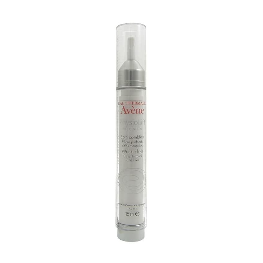 学部三十急速なAvene Physiolift Precision Filling Care 15ml [並行輸入品]