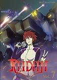 REIDEEN(ライディーン) Vol.7[DVD]