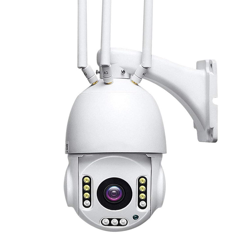 事件、出来事区別する確立4Gのホームセキュリティカメラ、屋外防犯カメラ、防水ワイヤレス1920P HD CCTV IPカメラ、モーション検出、自動追尾、ナイトビジョン、2ウェイオーディオ、最大128G TFカード