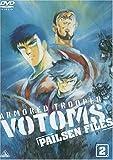 装甲騎兵ボトムズ ペールゼン・ファイルズ 限定版 2[DVD]
