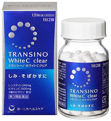 【第3類医薬品】トランシーノホワイトCクリア 120錠