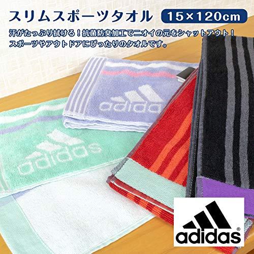 adidas(アディダス)スリムスポーツタオル15×120cm2枚組高吸水性肌触り優しいフルフィーコットン使用Agフレッシュ(抗菌防臭)加工SEK青マーク取得スポーツ・アウトドアに最適(イーガー柄)