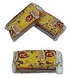 LAPASION - Bizcocho COC Pepitas Chocolate envuelto, ideal para desayunos y meriendas caja 2 Kg