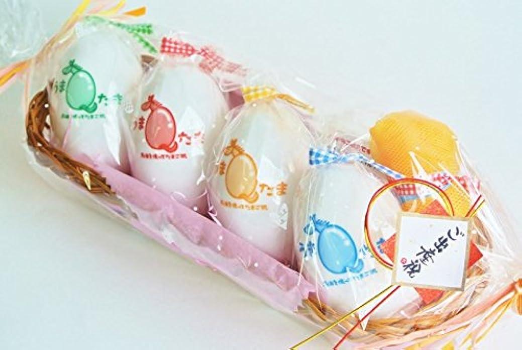 ファックス山岳トンUmatama(ウマタマ) 馬油石鹸うまたま 4種類の詰め合わせギフトセット!出産祝い?内祝い?結婚祝い?誕生日祝いにおススメです!
