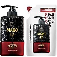 【お得セット】MARO17 コラーゲン シャンプー パーフェクトウォッシュ ボトル 350ml & 詰め替え 300ml