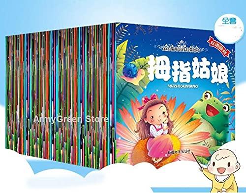 CHENGYIDA 60 Mini Inglés Chino PinYin Libros Padres Niño Bebé Clásico Cuento de hadas Hada Dormir Historia Imagen Código QR Audio Libro
