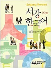 Sogang Korean 4A: Student's Book (New Series)