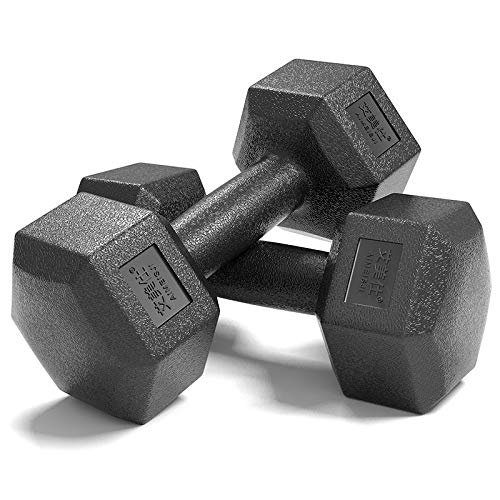 Purchase GuiPing 15KG A Pair Household Glue Fitness Hexagon Dumbbells Durable