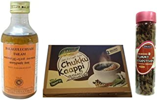 Kottakkal Arya Vaidya Sala Balaguluchyadi Tailam 200ml, With Free Dilbahars Yummy Digestives Khatta Mitha Chhuhara 90gm & ...