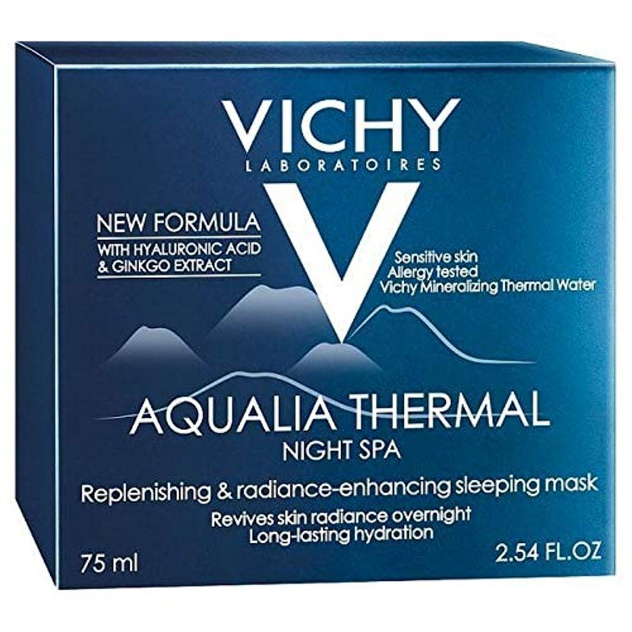 参加者水を飲むバング[Vichy ] ヴィシーAqualia温泉ナイトクリーム75ミリリットル - Vichy Aqualia Thermal Spa Night Cream 75ml [並行輸入品]