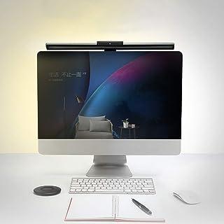 EリーディングLEDランプ、目の心配のためのUSBによって動力を与えられるコンピューターモニターランプ、5つの調節可能な明るさおよび5つの色温度のオフィスの卓上ランプ