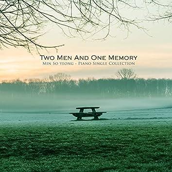 두 사람과 하나의 기억