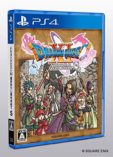 ドラゴンクエストXI 過ぎ去りし時を求めて S【Amazon.co.jp限定】PC壁紙 配信 - PS4