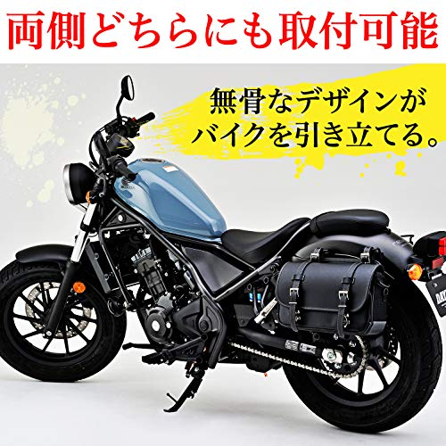 デイトナヘンリービギンズバイク用サイドバッグ9Lブラックマフラー側対応サドルバッグDHS-196906