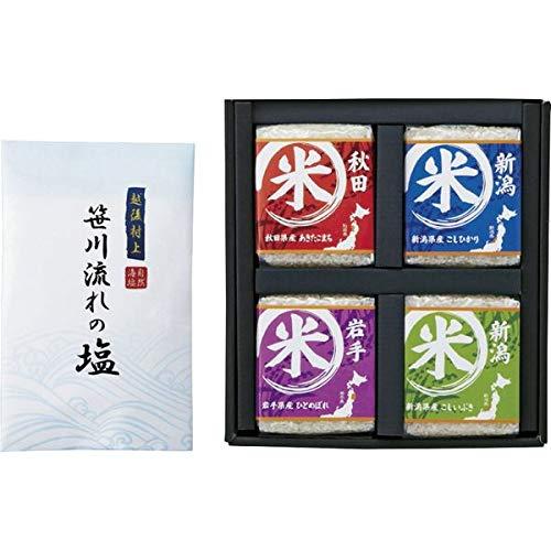 初代 田蔵 特別厳選 本格食べくらべお米ギフトセット NNIA-3000