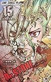 ドクターストーン Dr.STONE コミック 1-15巻セット