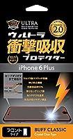 Buff ウルトラ衝撃吸収プロテクターVer2 for iPhone 6 Plus フロント BE-023C