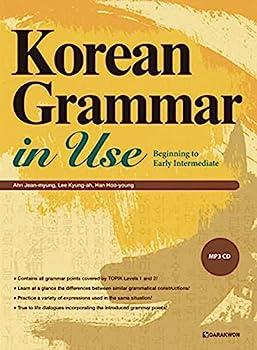 Korean Grammar In Use: Beginning To Early Intermediate - Book #1 of the Korean Grammar in Use
