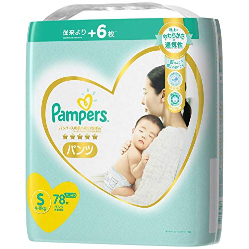 (Pants S size) Pampers diapers The best for the skin (4~8kg) 78 sheets
