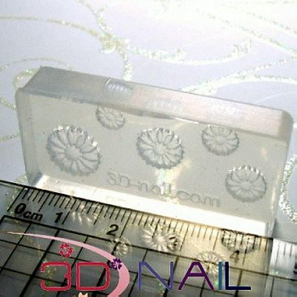 絶妙体系的に増強3Dシリコンモールド 自分でできる3Dネイル ネイルアート3D シリコン型 アクリルパウダーやジェルで簡単に!