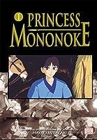 Princess Mononoke Film Comic, Vol. 1 (1) (Princess Mononoke Film Comics)
