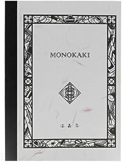 満寿屋 MONOKAKI B6 無地 N6